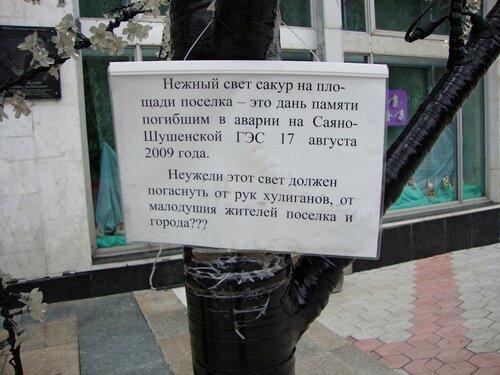 20110607 - оБЕРЕГАй03