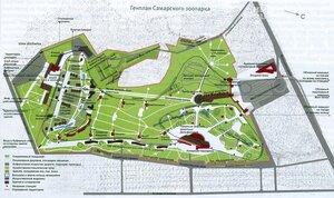 Генплан Самарского зоопарка. Минстрой самарской области закрыл финансирование