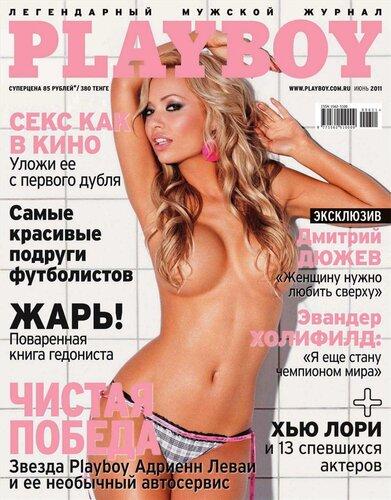 Адриенн Леваи / Adrienn Levai in Playboy Russia-Ukraine june 2011