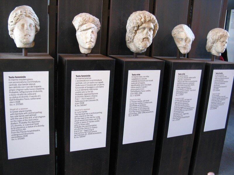 Рим. Музей Колизея (Colosseo museo)