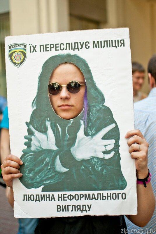 Акция в защиту политзаключенных в Киеве