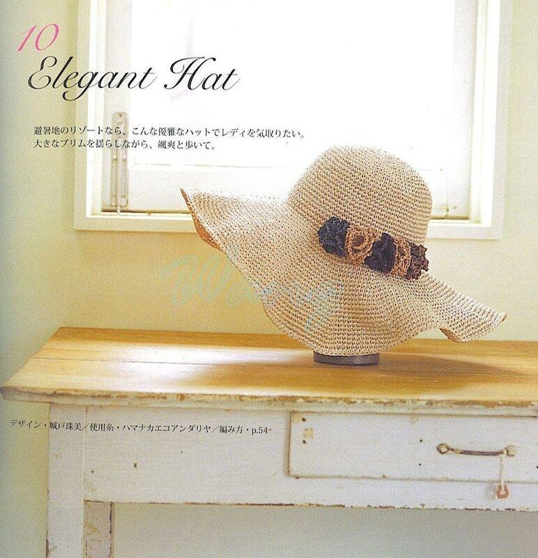 16d03bb25542 Элегантные шляпки - коллекция. Вязание крючком. Обсуждение на LiveInternet  - Российский Сервис Онлайн-Дневников