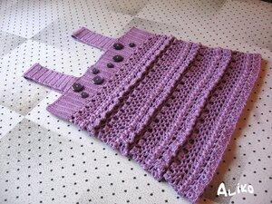 Mor tığişi etek bluz modeli