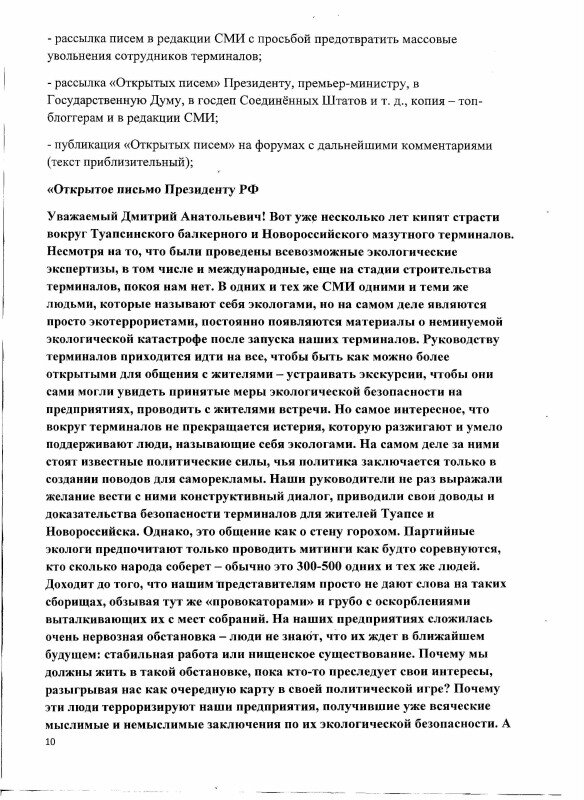 http://img-fotki.yandex.ru/get/4516/1453051.1/0_5a832_9991a7e5_XL.jpg