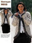 Сабрина 2005-00 Специальный выпуск №02(10) - Вязаная одежда больших размеров_13.jpg