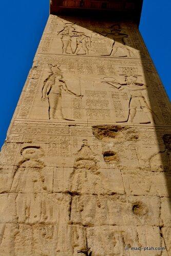 дендеры, египет