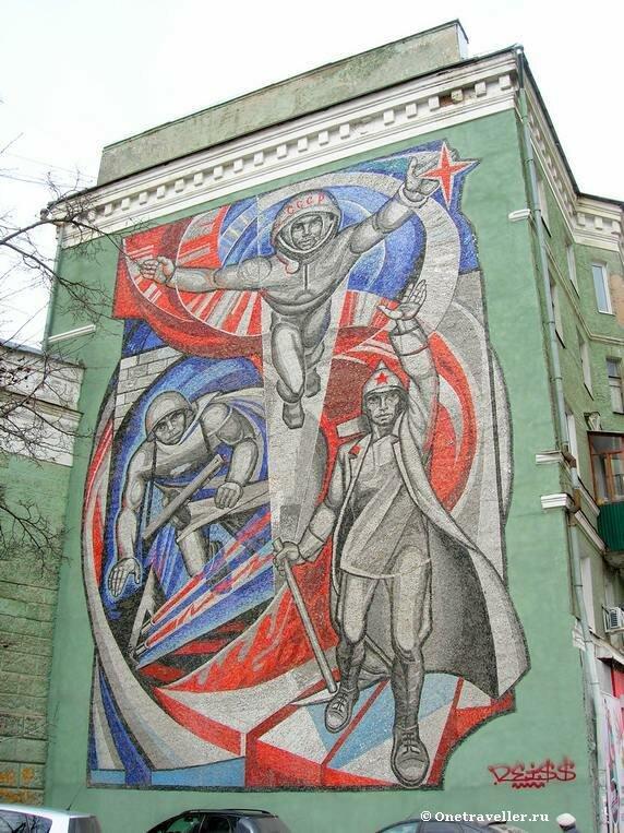 Пермь. Советский стрит-арт