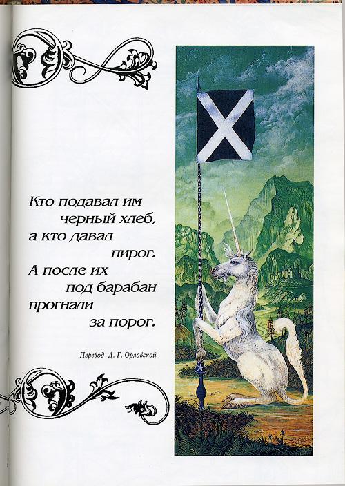 http://img-fotki.yandex.ru/get/4516/25931634.2f/0_5f4c0_673b0a64_orig