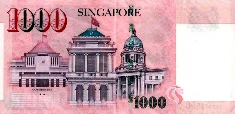 Сингапурские доллары