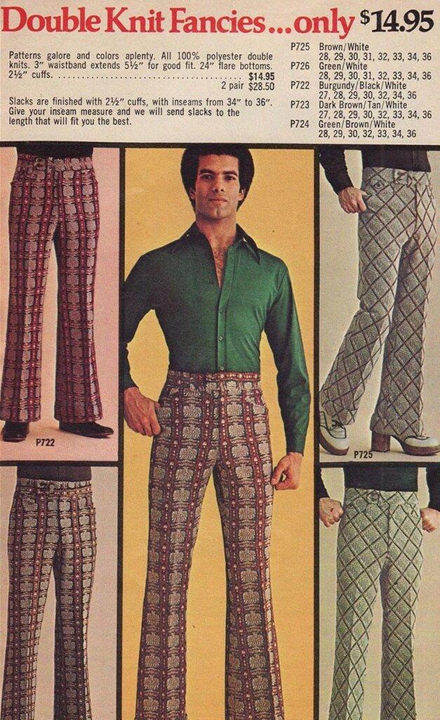 смешная-мода-70-х23.jpg