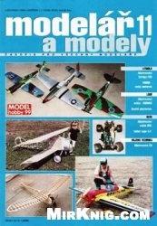 Журнал Modelar 1999-11