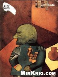 Книга Dada (Art dossier Giunti)