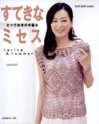 Книга Lets knit series № 4356 2008