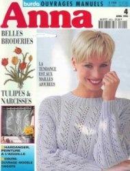 Anna №4 1996