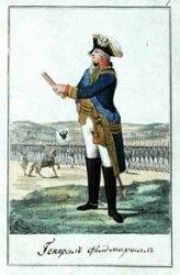 Книга Изображение мундиров Российского Императорского войска