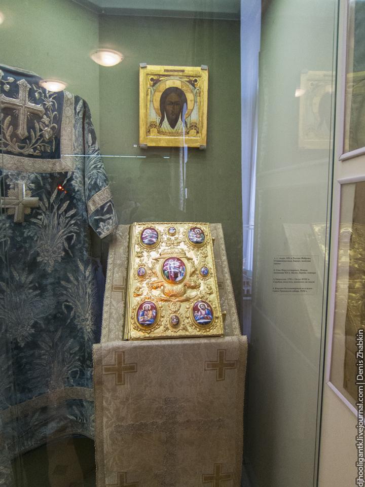 Музей Троицкого собора Саратов