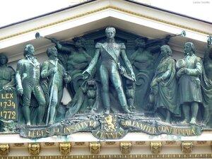 Helsinki. 20-7-2011 049.jpg