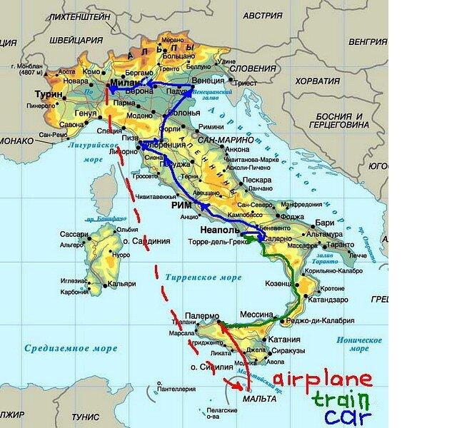комплекс туристический маршрут по италии из милана отбеливать