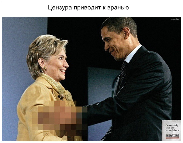 убедительная реклама_15.jpg