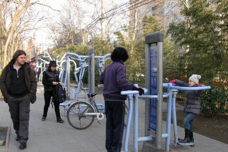 Китай - забота о здоровье нации