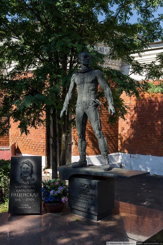 Памятник на могиле Сергея Николаевича Анохина на Новодевичьем кладбище