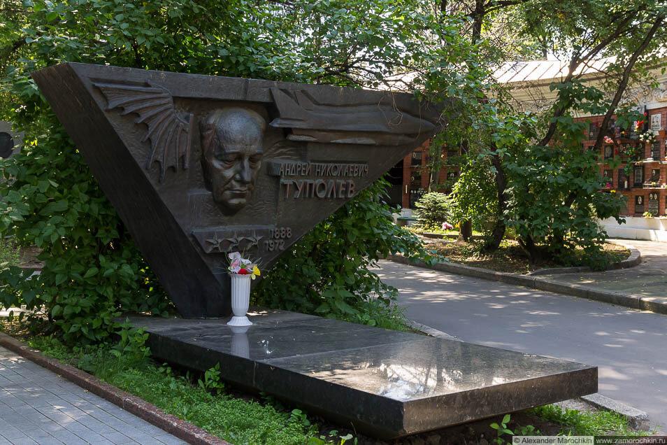 Могила Андрея Николаевича Туполева на Новодевичьем кладбище