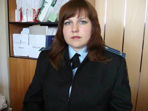 Ольга Сергеевна Жиляева — дознаватель Максатихинского районного отдела УФССП