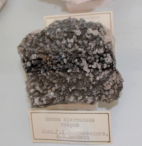 Щётка кристаллов кварца