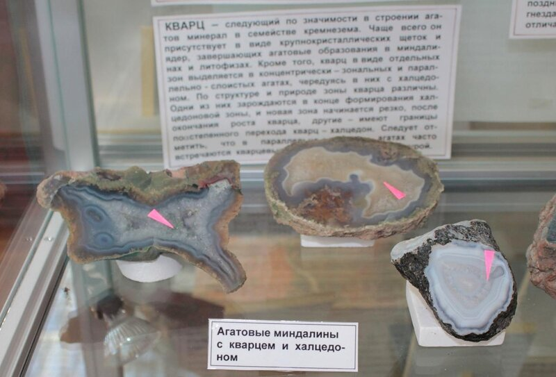 Агатовые миндалины с кварцем и халцедоном