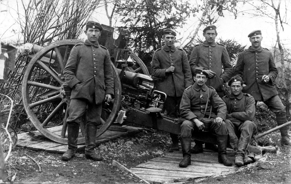 Полевая пушка калибра 7,7 см (1915 год)