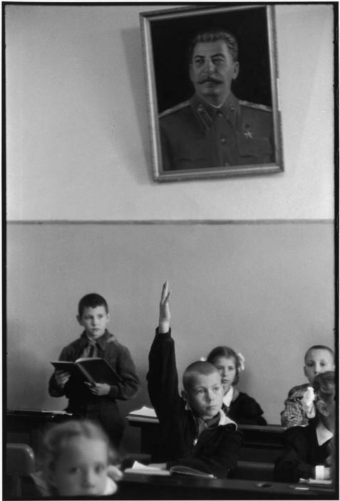 1954. Москва. Начальная школа