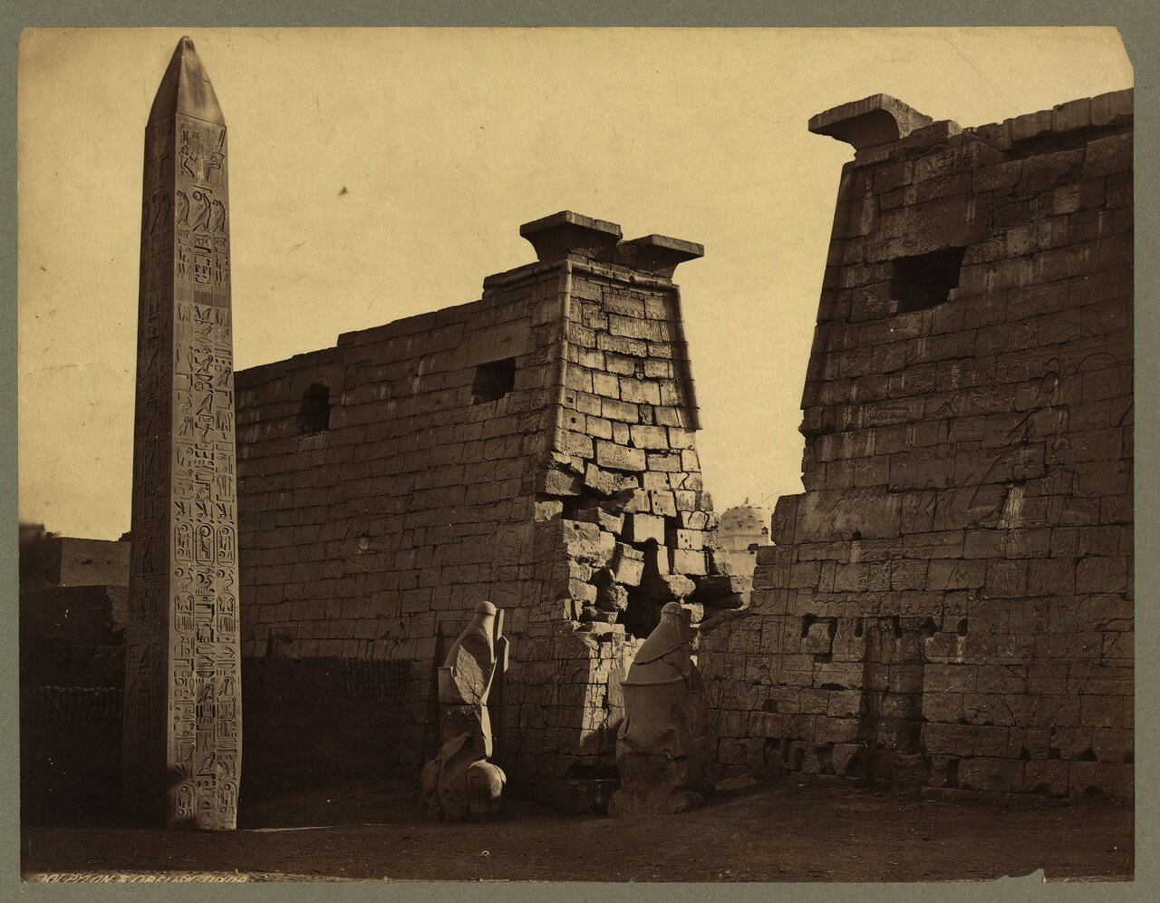 Луксор. Пилон и Обелиск. 1856