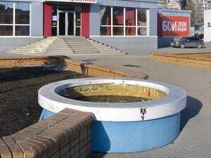 Заброшенные фонтаны на Белгородском проспекте. фото SanchesS