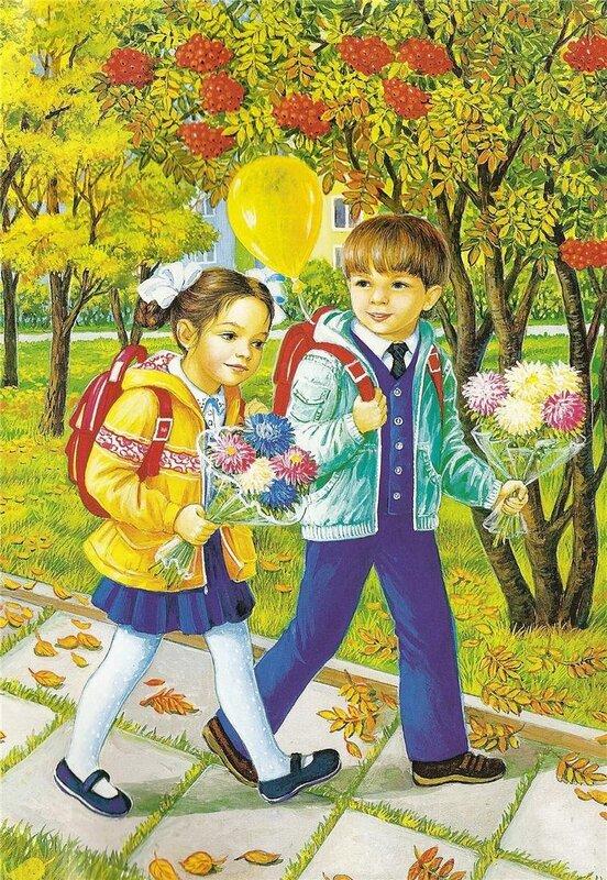 Фото ветка рябины для детей