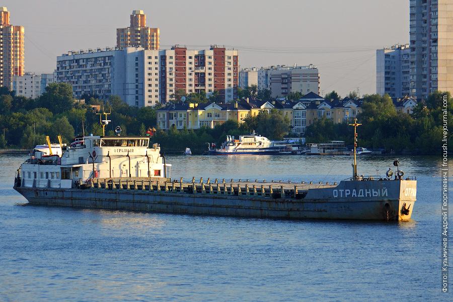 сухогрузное судно «Отрадный» (проект 576, тип «Шестая пятилетка», 1965 года постройки)