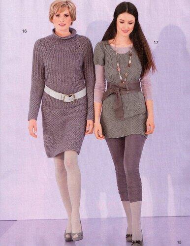Узоры спицами для женского платья.