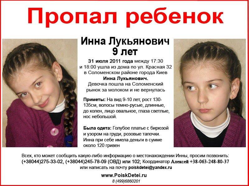 http://img-fotki.yandex.ru/get/4517/121163351.4/0_5d5db_83224789_XL.jpg