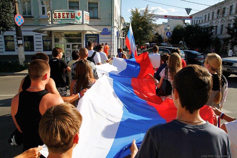 Фотка флага россии