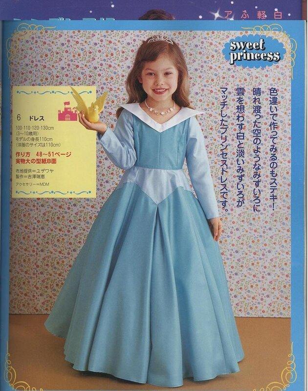 Как сшить платье маленькой принцессе