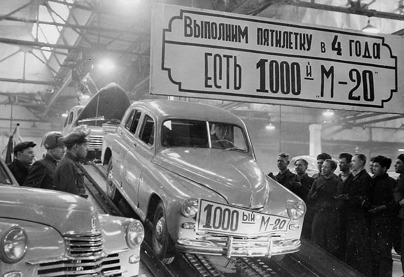 1946 Тысячная Победа.jpg