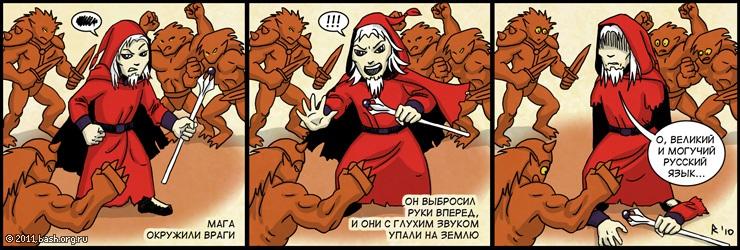 http://img-fotki.yandex.ru/get/4517/130422193.6/0_658c4_6219c6a1_orig