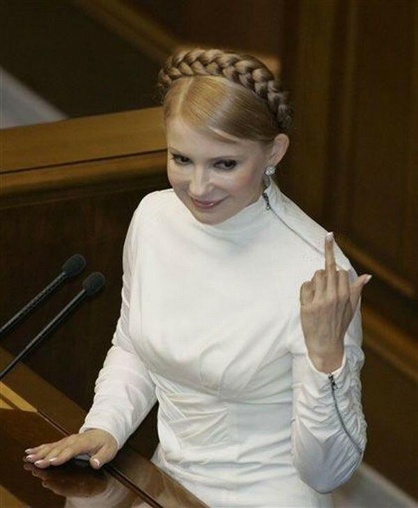 Тимошенко Юлия.jpg