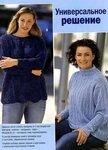 Сабрина 2005-00 Специальный выпуск №02(10) - Вязаная одежда больших размеров_2.jpg