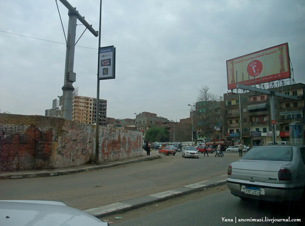 По улицам Каира. Египет.
