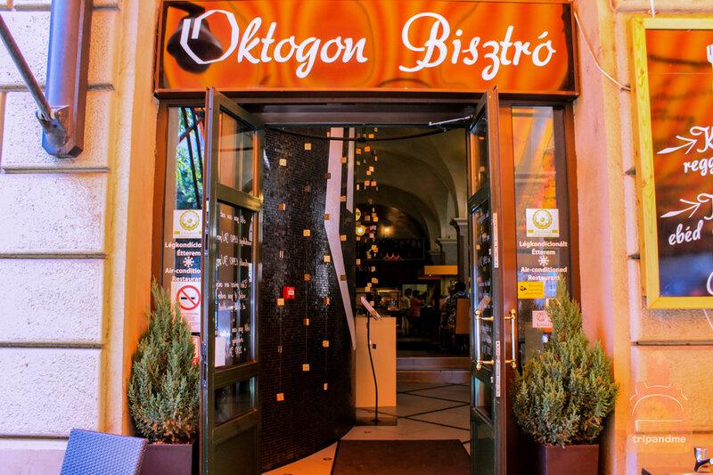 Где можно поесть в Будапеште недорого