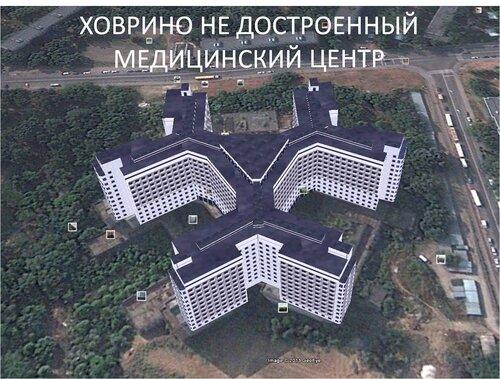 Городская клиническая больница на каширке