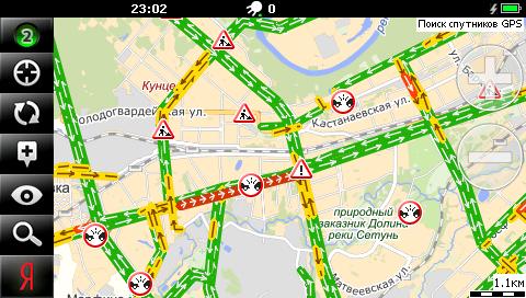 Яндекс. Карты для windows ce 6. 0 скачать.