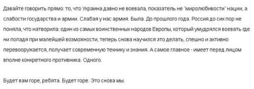 """Хроники триффидов: Ссыкливые """"херои"""""""
