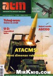Журнал ATM 2004-02 (Armadni Technicky Magazin)