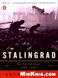 Книга Stalingrad: The Fateful Siege: 1942-1943